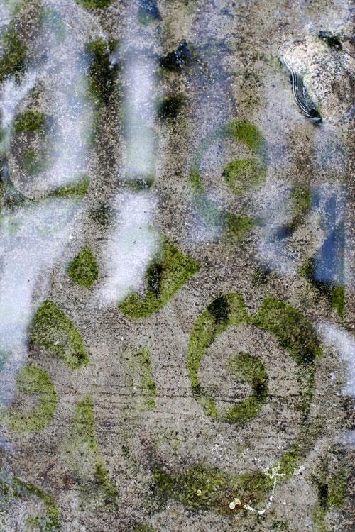 Doormat-art-2